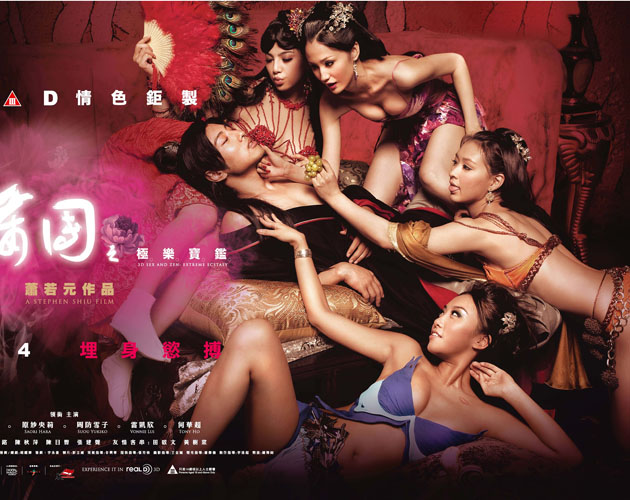 Sex and Zen 3D: Cine porno en 3D, en China y EEUU