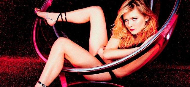 Kirsten la reserve desnuda