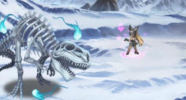 Ariana Grande en Final Fantasy