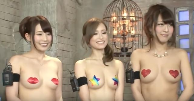 Japonesas desnudas y a cuatro patas en el mejor concurso de todos los tiempos