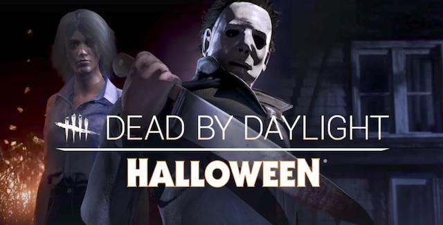 Dead By Daylight, el videojuego que te hará pasar por la caja multi-jugador